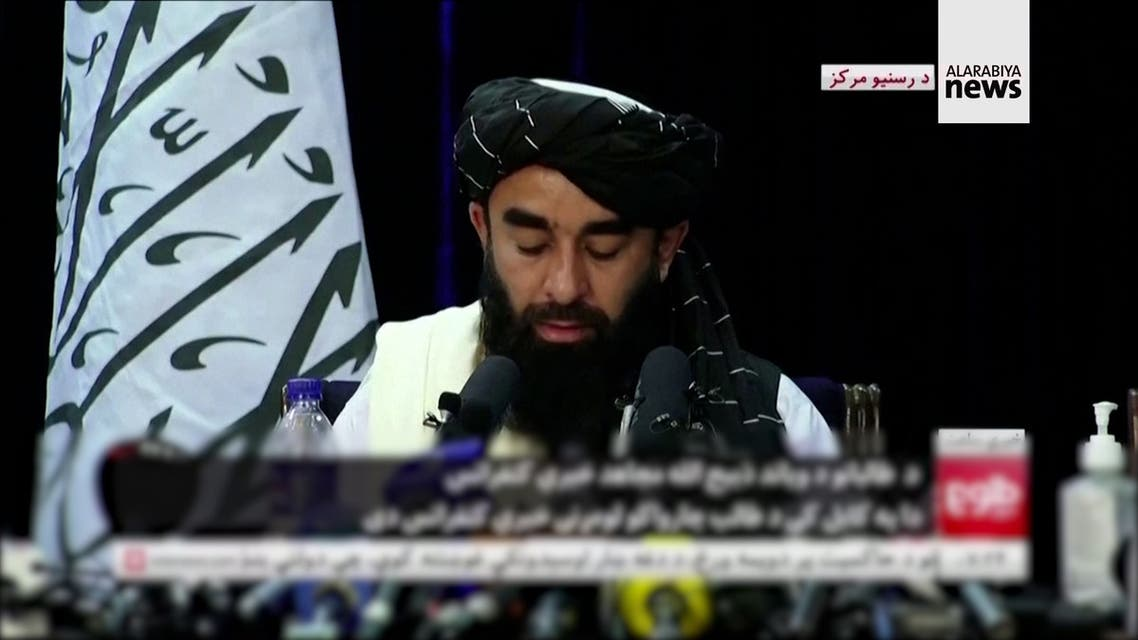 Taliban leaders give first news conference since taking control of Kabul
