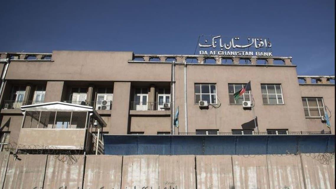 البنك المركزي الأفغاني