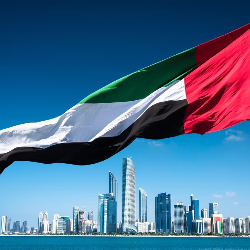 أبوظبي تطلق سندات بـ 3 مليارات دولار على شريحتين