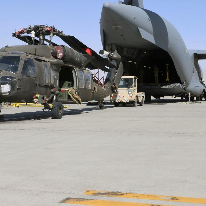 Human remains found in landing gear of military flight from Kabul: US Air Force