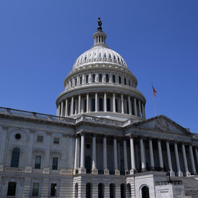 الديمقراطيون يقترحون رفع معدلات الضرائب على الشركات إلى 26.5%