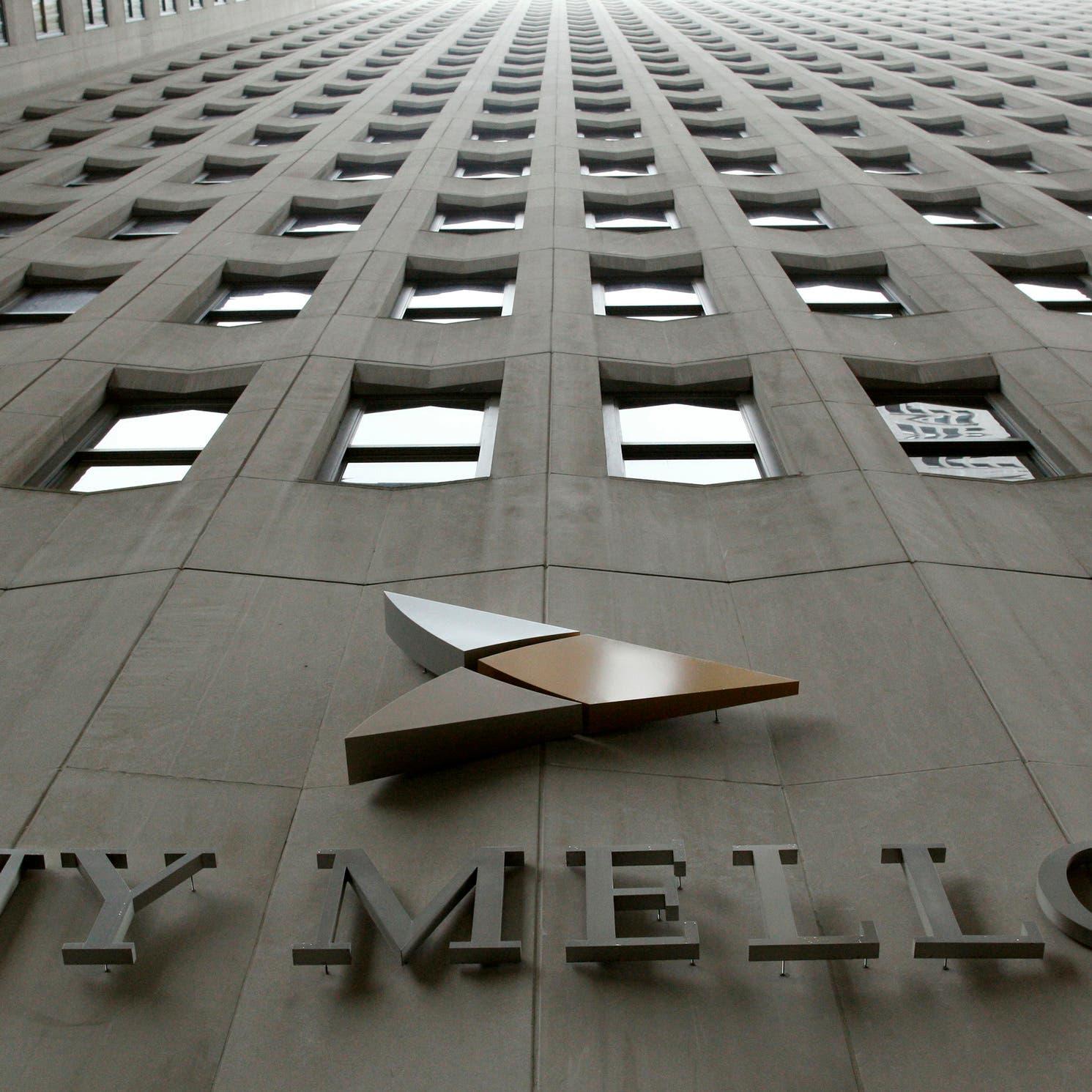 أقدم بنك أميركي يبدأ الأعمال المالية المتكاملة في السعودية