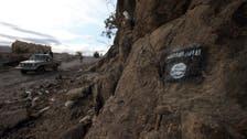 Al-Qaeda in Yemen congratulates Taliban, vows to continue campaigns