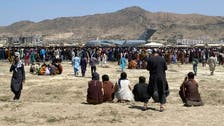 President Erdogan says Turkey cannot bear Afghan refugee burden for EU