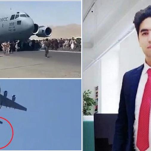 قصة طبيب أفغاني وكيف علموا بسقوطه من الطائرة الأميركية