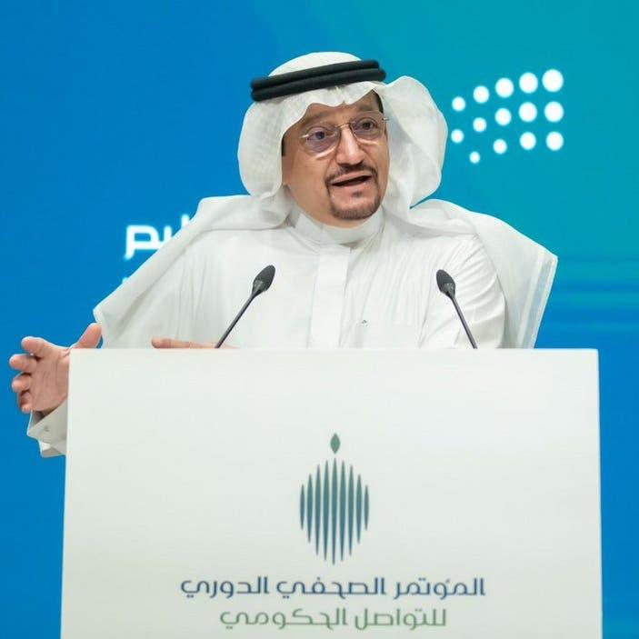 السعودية.. إلغاء شرط مهم للدخول إلى الجامعات