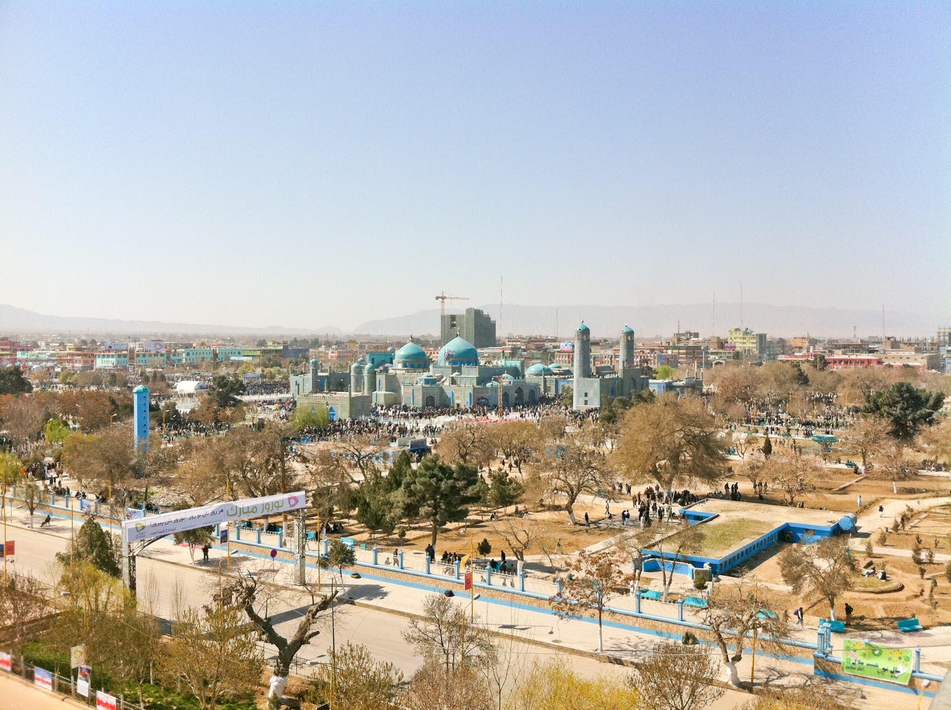 صورة لجانب من مدينة مزار شريف