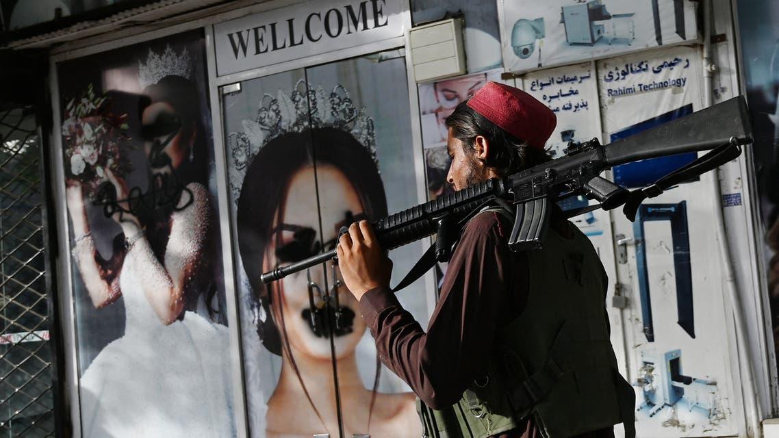 طالبان أفغانستان