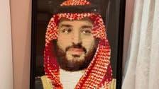 Saudi Arabian student creates portrait of Crown Prince using 15,000 Lego pieces