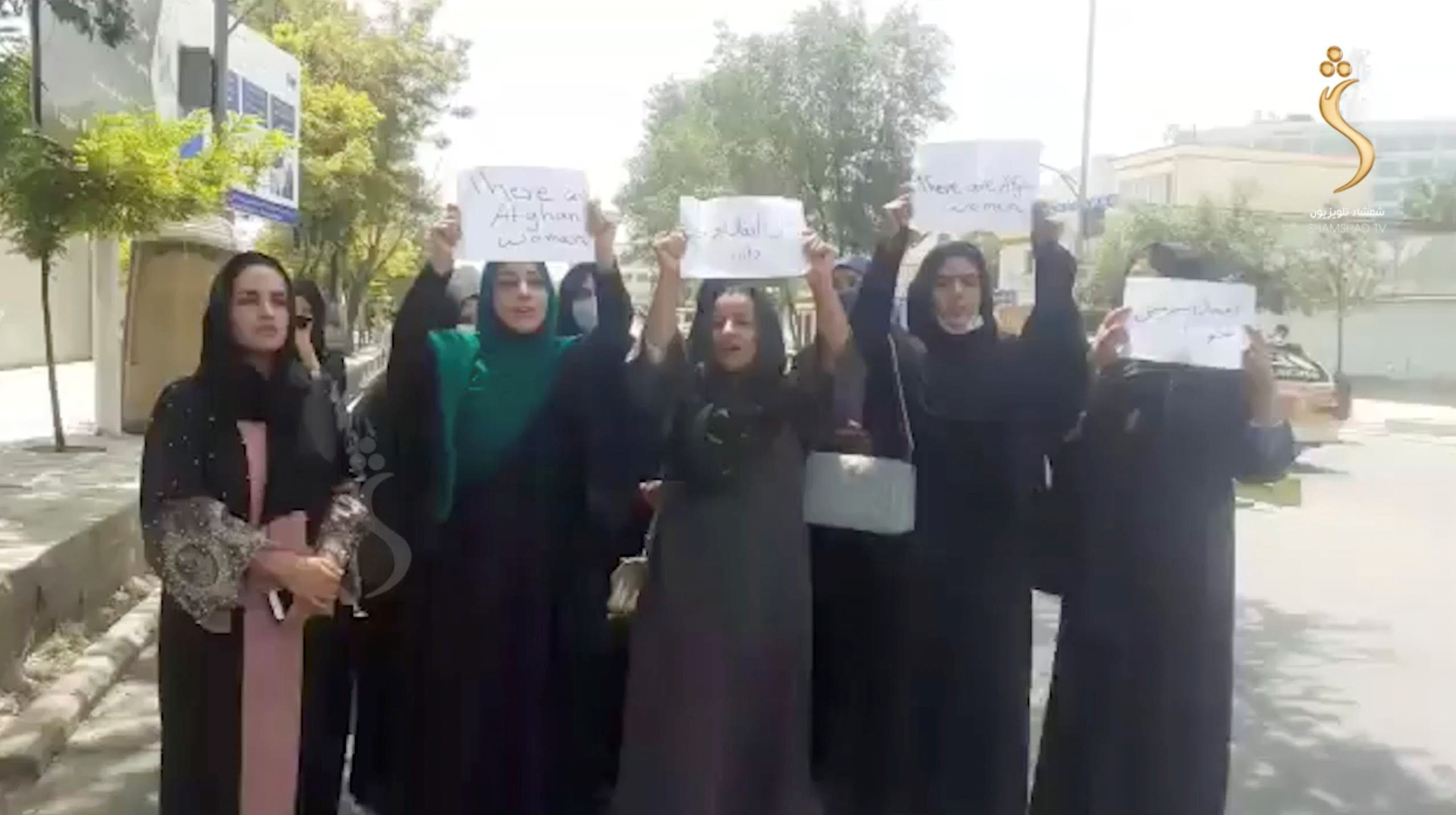 تظاهرة نسائية في كابل (رويترز)
