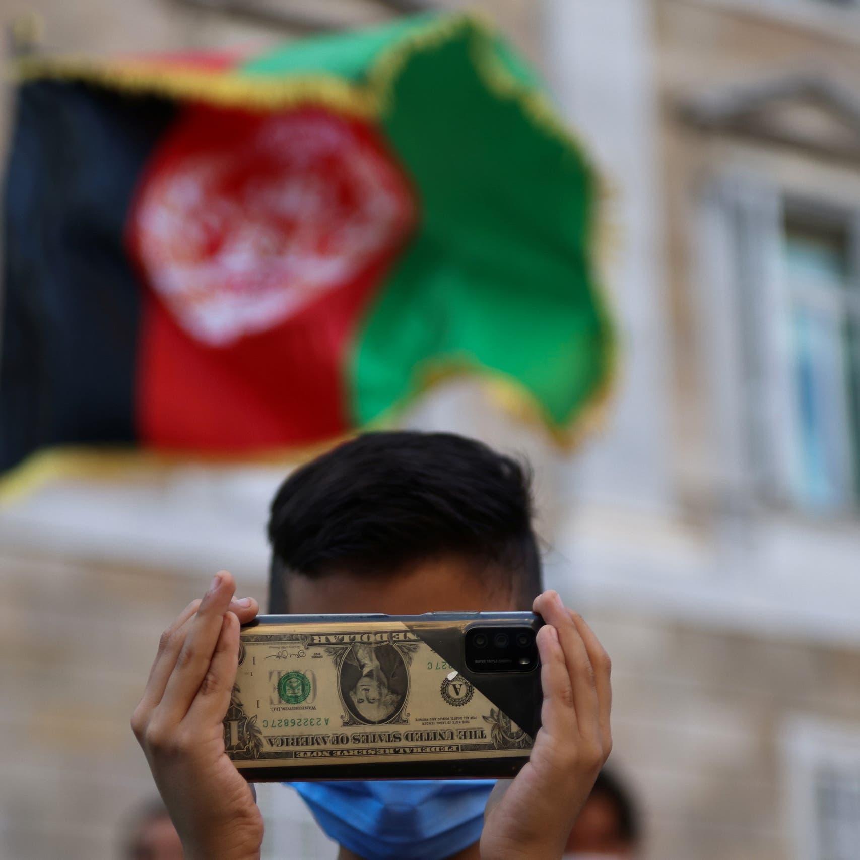 صندوق النقديعلق وصول أفغانستان إلى موارده بعد استيلاء طالبان على السلطة