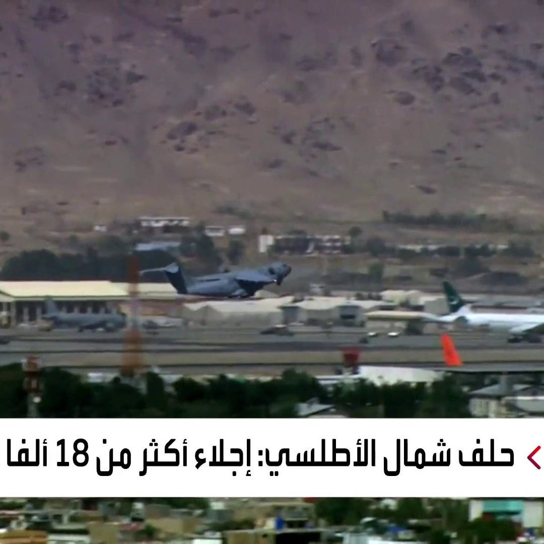 طالبان تحكم سيطرتها على مداخل مطار كابل