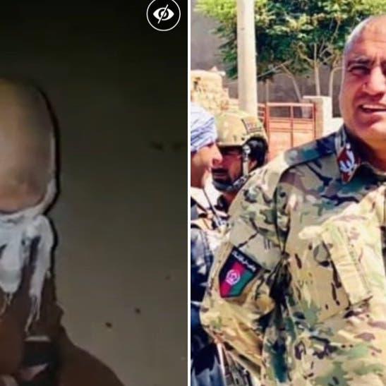 لحظات لا تحتمل.. شاهد كيف أفرغوا رصاصا بجسد قائد أفغاني