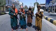 تشکیل شورای 12 نفره طالبان برای رهبری افغانستان