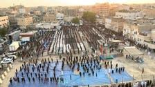 Saudi Arabia's Qatif commemorates Ashoura amid strict COVID-19 precautions