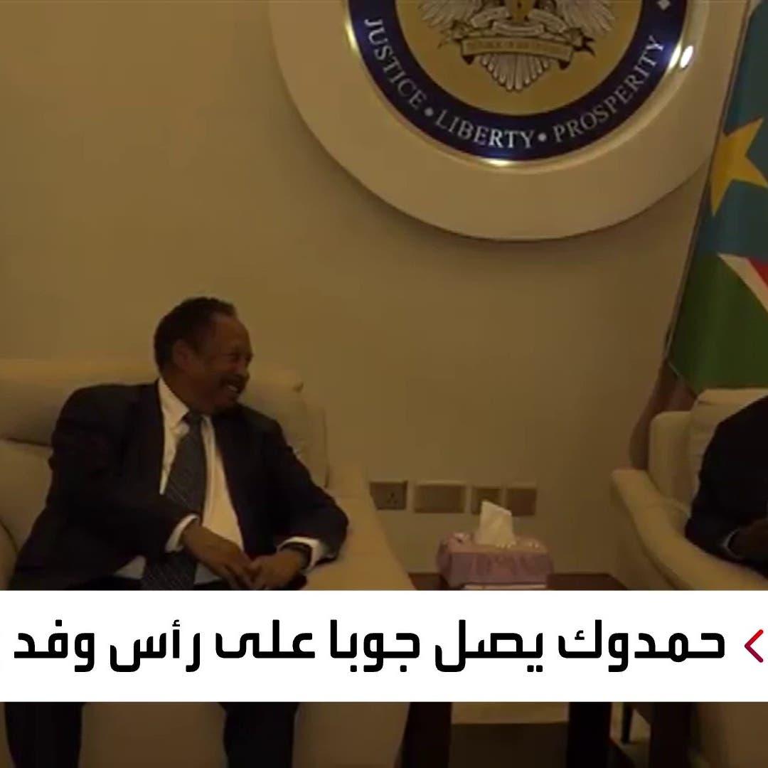 حمدوك يبحث مع سلفاكير سلام جنوب السودان