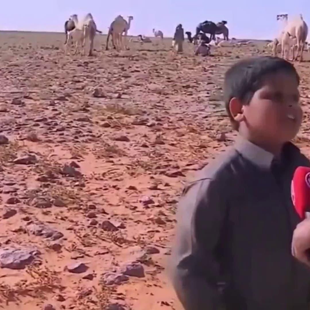 """فيديو لطفل سعودي ينتشر كالنار.. """"حالف لتقعد""""!"""