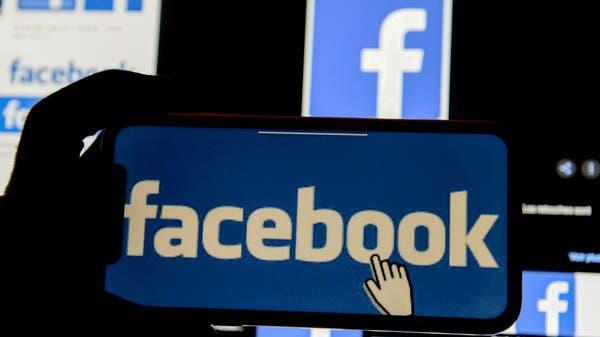 فيسبوك تستعين بجيش من المهندسين لبناء عالمها الافتراضي