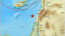 Earthquake strikes in Mediterranean Sea off Lebanon's coast