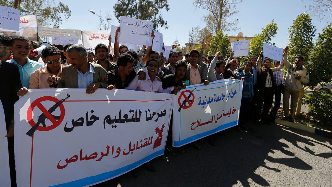 تظاهرات لطلاب جامعة صنعاء ضد ميليشا الحوثي في عام 2014 (رويترز - أؤشيفية)