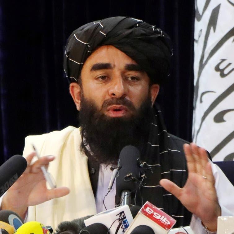 بعد العفو عن غني وآخرين.. طالبان تتهم واشنطن بالتسبب بفوضى المطار