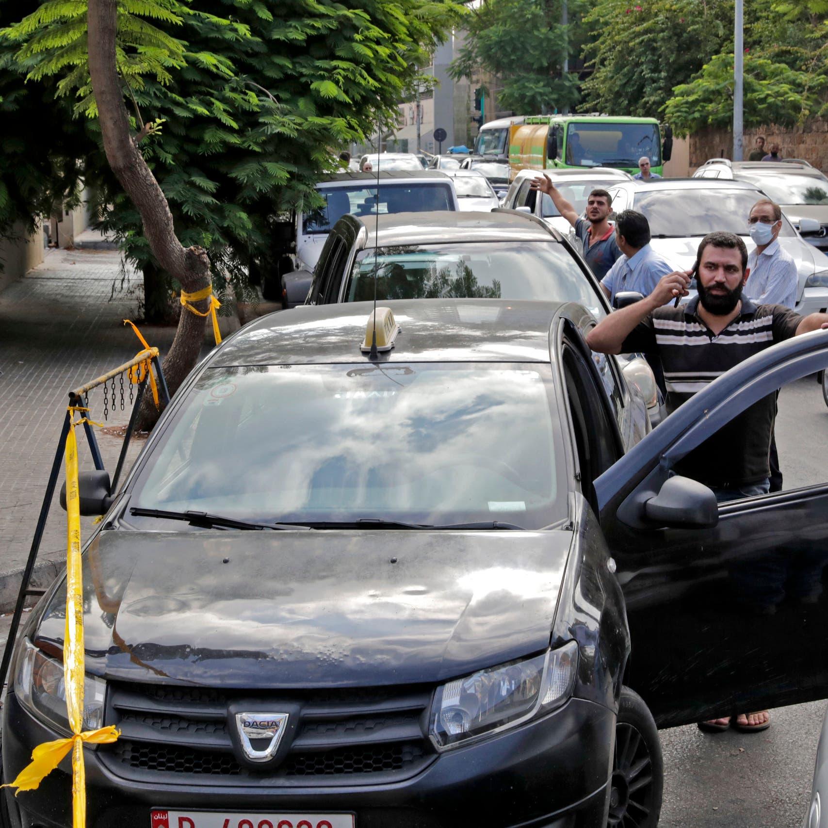 بعد البنزين أتى دور المياه.. لم يبق سوى الهواء في لبنان