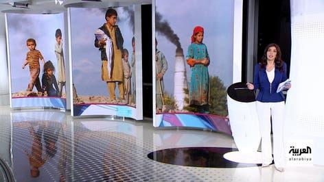 الساعة 60 | أفغانستان طالبان..المستقبل المجهول