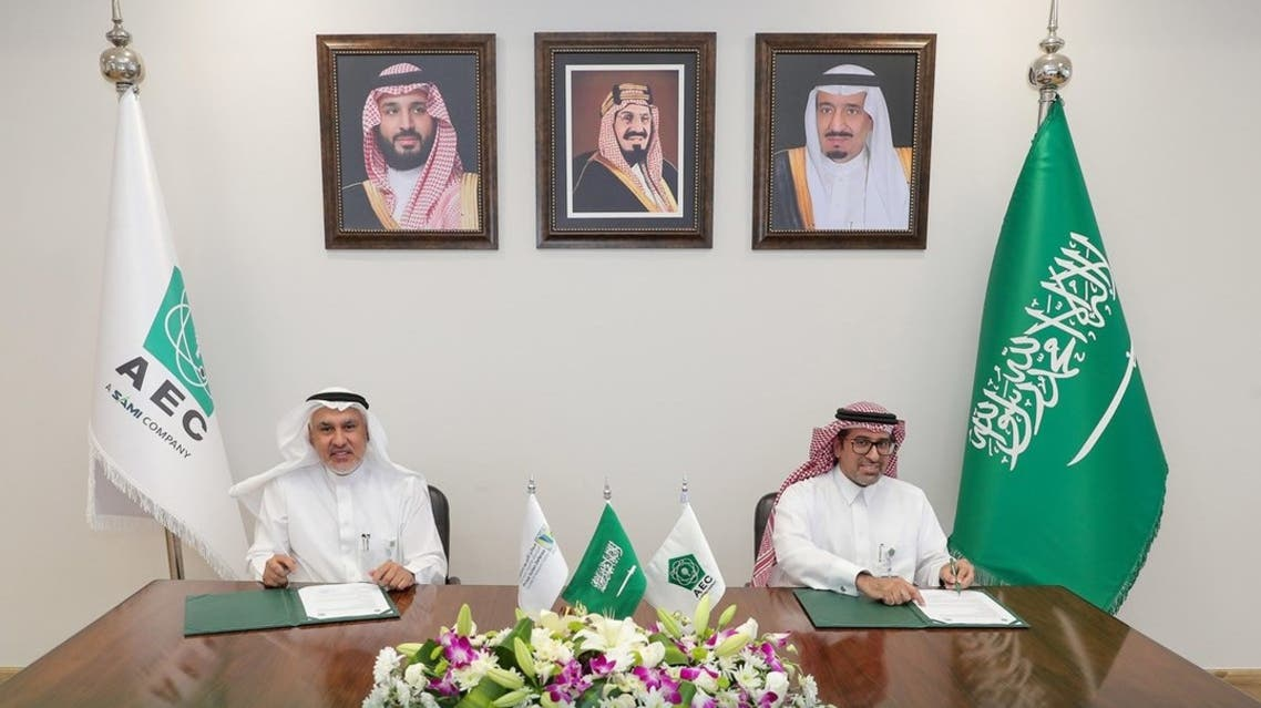 Saudi Arabia's Advanced Electronics Company (AEC) and the Prince Sultan Defense Studies and Research Center (PSDSARC) signed an agreement on Thursday to manufacture and produce the 'Sky Guard' drone system. (AEC)