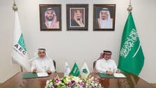 Two Saudi companies to co-produce Sky Guard drone to enhance defense capabilities