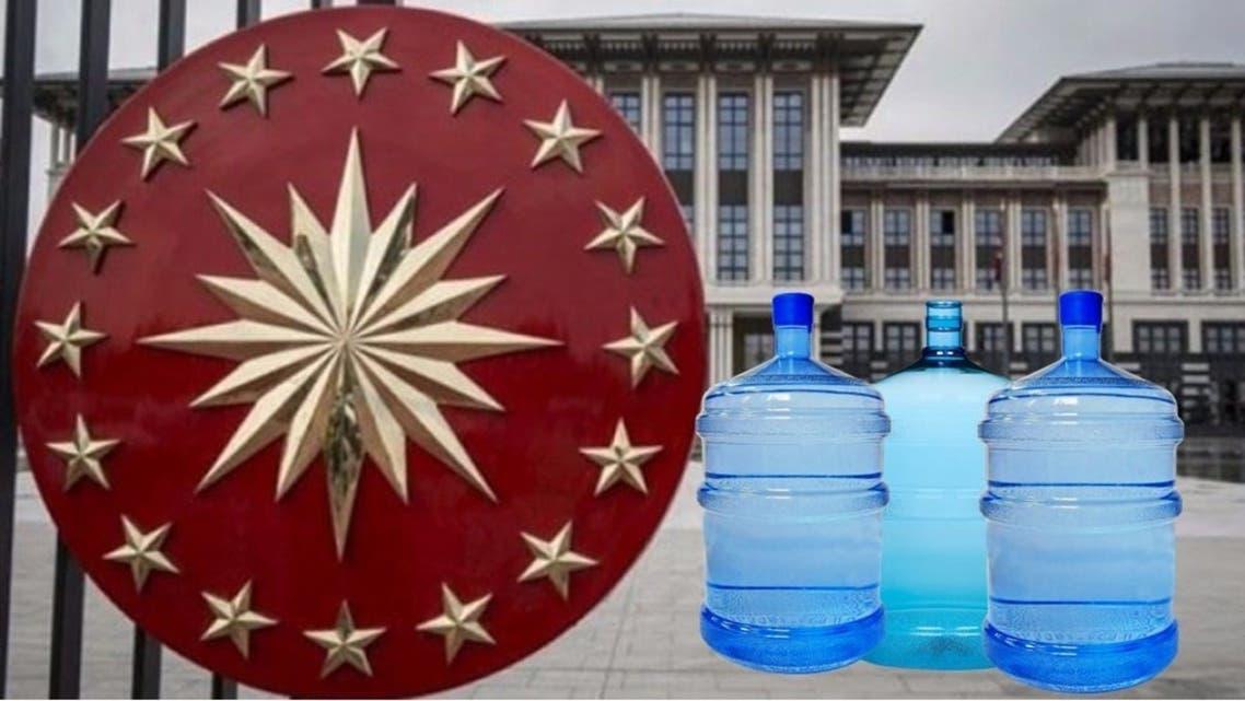 تكلفة خرافية لمياه الشرب بقصر الرئيس التركي