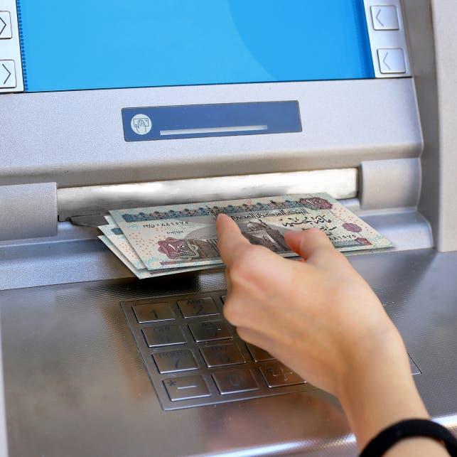 بنوك مصرية تحذر من سرقة الأرصدة.. انتبهوا لطريقة الاحتيال الخطرة