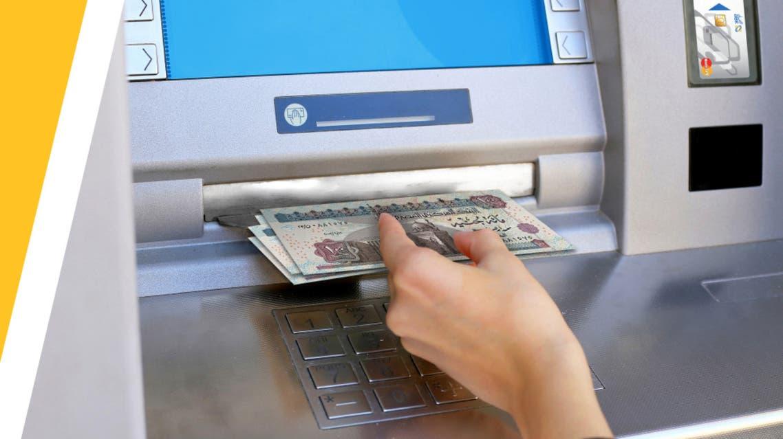 بنوك في مصر مناسبة