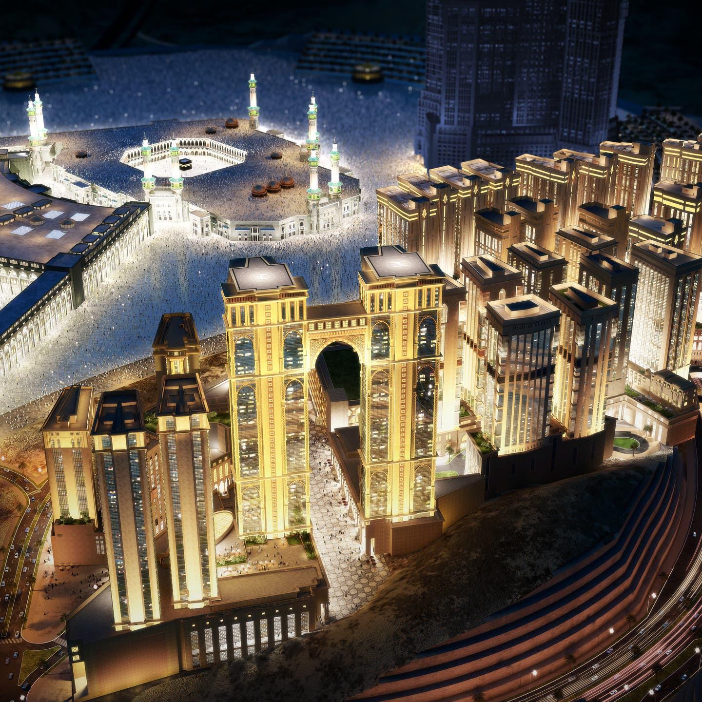 """""""جبل عمر"""" تبيع قطعة أرض في مكة مقابل 517.5 مليون ريال"""