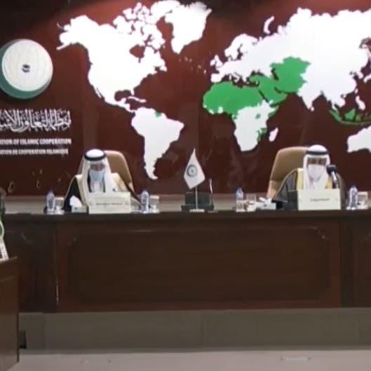 """""""التعاون الإسلامي"""" تبحث الوضع بأفغانستان.. وتؤكد: المصالحة مفتاح السلام"""