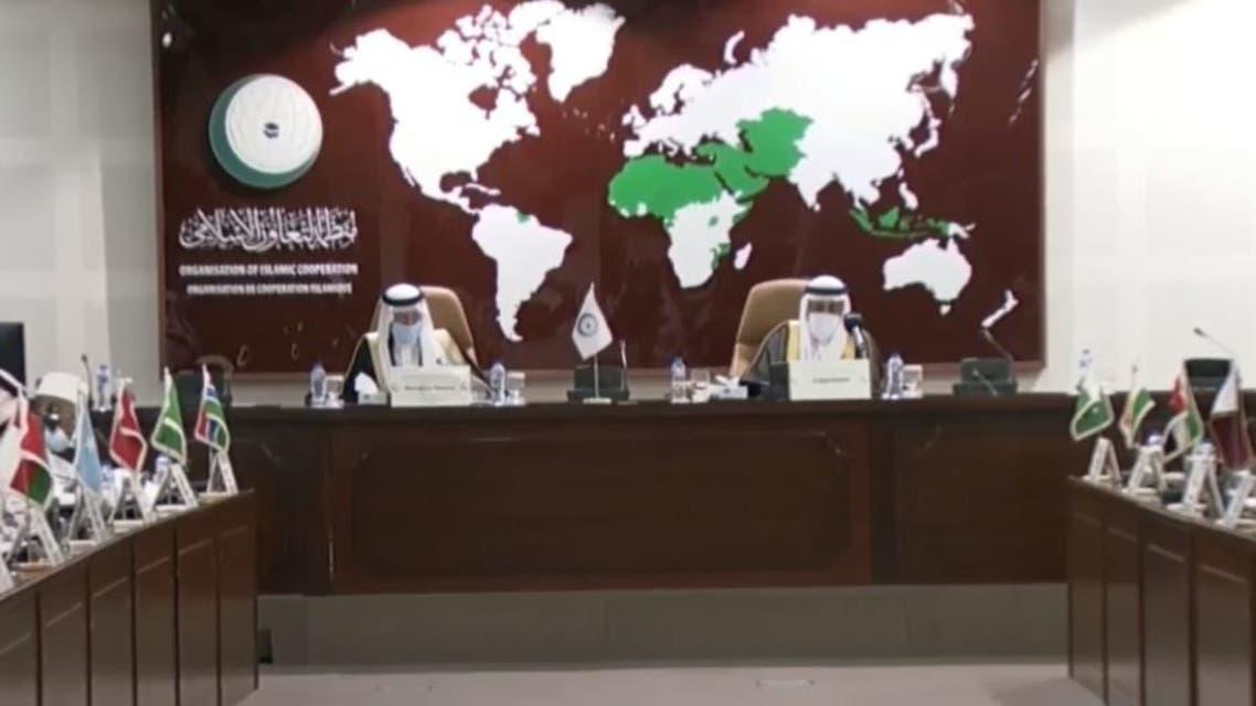 مؤتمر منظمة التعاون الإسلامي في جدة