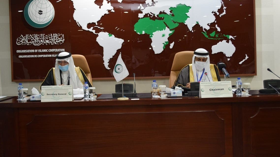 The Organization of Islamic Cooperation (OIC) holds an extraordinary meeting to discuss the situation in Afghanistan, in Saudi Arabia on August 22, 2021. (Twitter/@OIC_OCI)