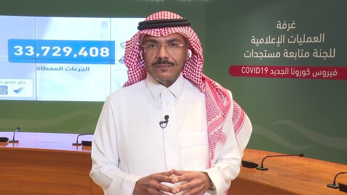 مقابلة  الدكتور محمد العبد العالي المتحدث الرسمي لوزارة الصحة السعودية