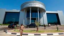 عراق:کربلا میں میونسپل افسرکے قاتل کو پھانسی کی سزاکا حکم