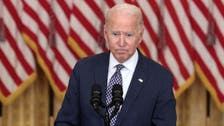 Afghan bombings have not immediately changed Biden's withdrawal plans: Reuters