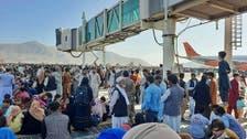 7 تن بر اثر ازدحام و 13 تن دیگر در اثر شلیک هوایی طالبان جان باختند