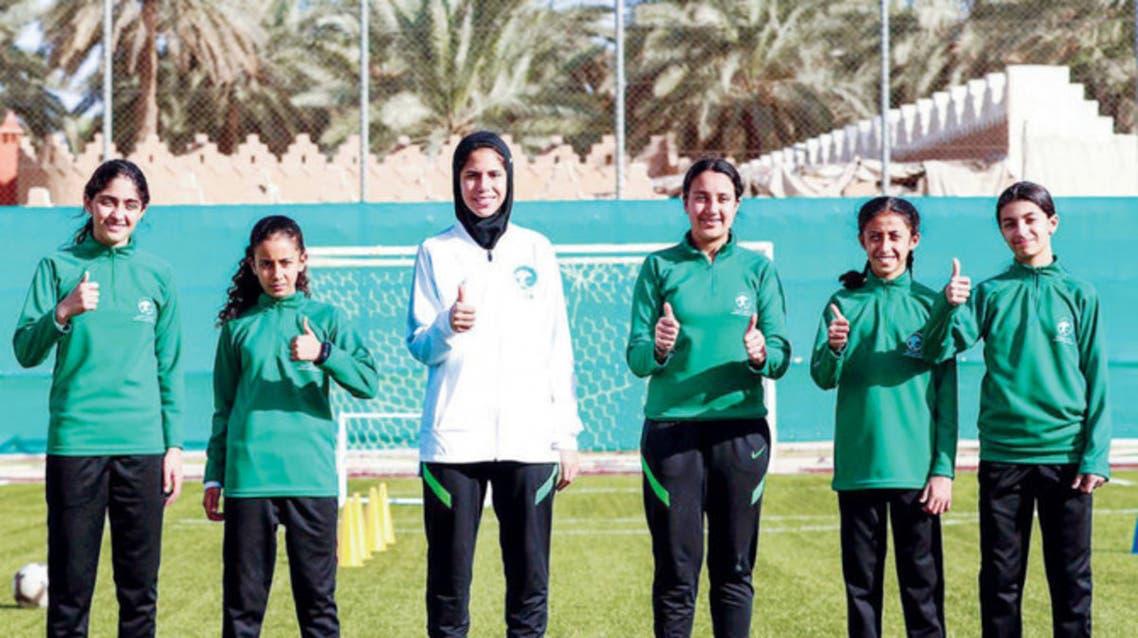 A group of new recruits at one of the Saudi Arabian Football Federation's regional training centers for aspiring female players. (Photo Courtesy: Arriyadiyah)