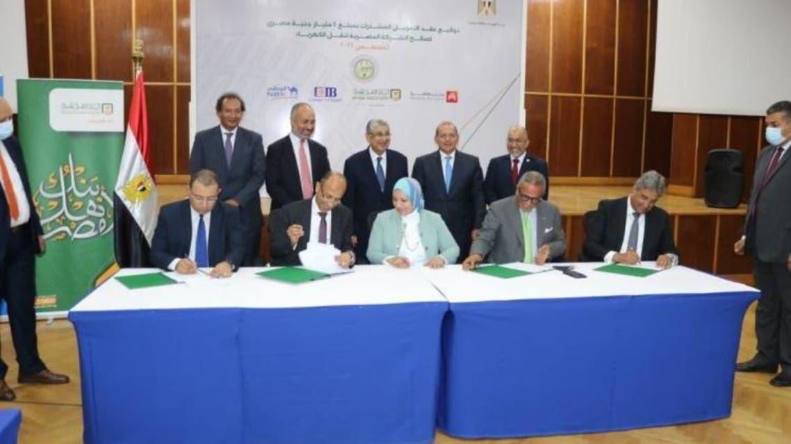المصرية لنقل الكهرباء والبنك الأهلي