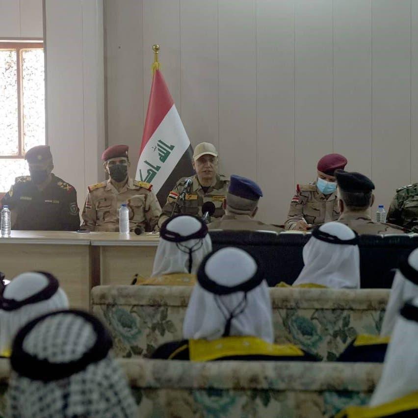 الكاظمي: لن يكون للإرهاب أي حاضنة في العراق