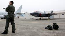 US raised prospect of using South Korea bases for Afghan refugees: Seoul
