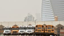 Saudi Arabia to grant COVID-19 infected students 10 days off