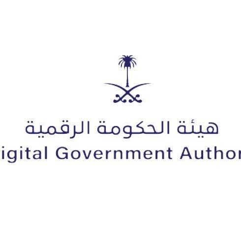 الحكومة الرقمية السعودية تبدأ تطبيق حوكمة المواقع الإلكترونية
