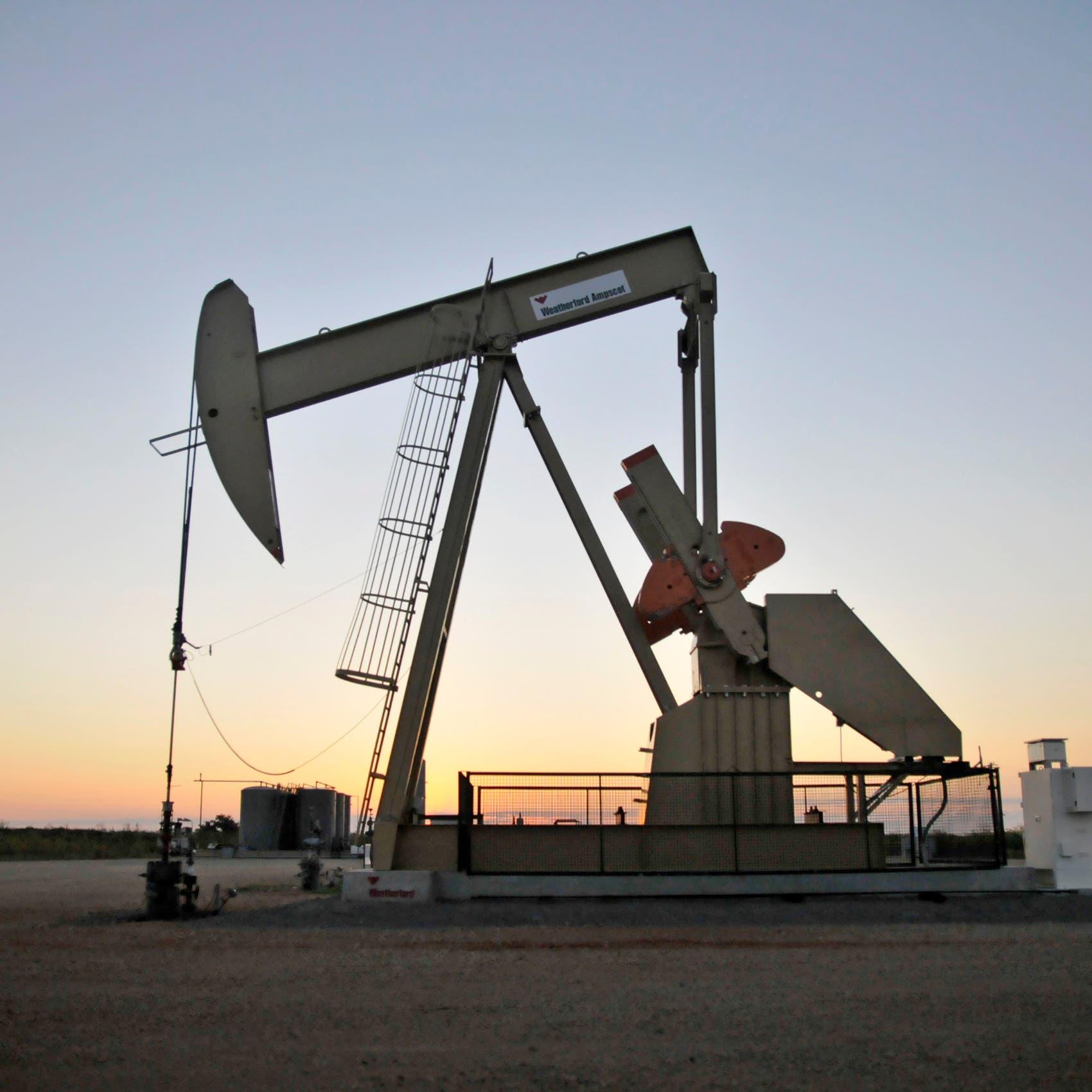 النفط يوقف موجة الصعودمع استمرار الوباء في إعاقة الطلب