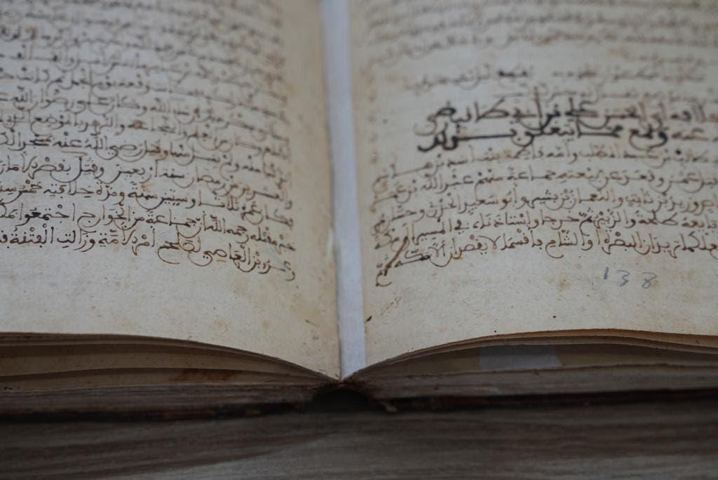 مخطوطة أبو البقاء  .