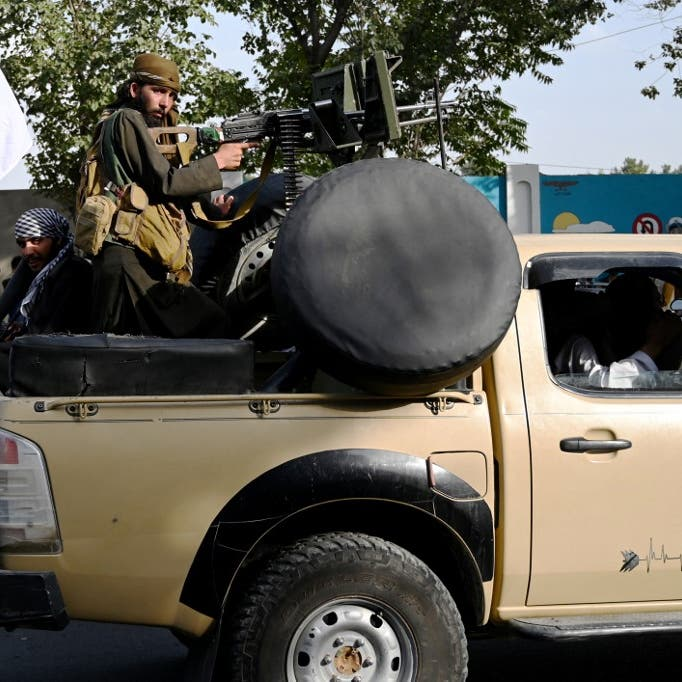 Will Afghanistan become an emirate, caliphate, republic, or state?