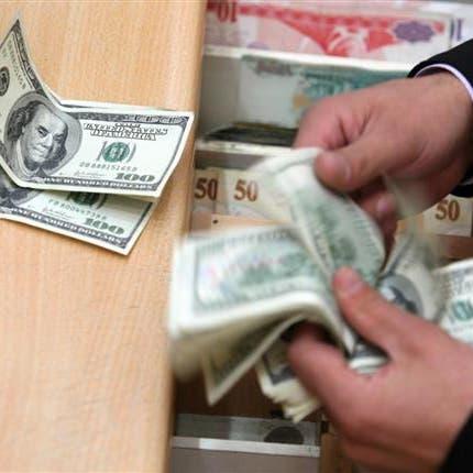 مصر تبيع سندات دولية بـ 3 مليارات دولار.. وزيادة الطلب عليها 2.75 مرة